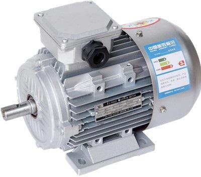 MS-高效铝壳电机